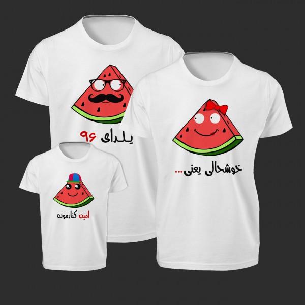 ست سه نفره تی شرت طرح شب یلدا -4