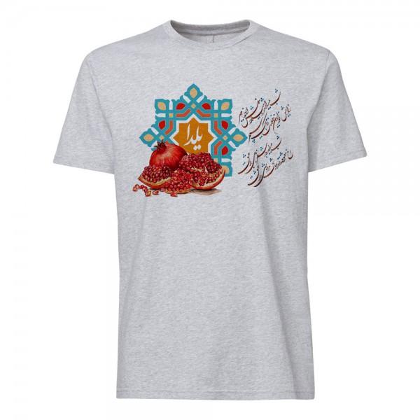 تی شرت طرح شب یلدا -5