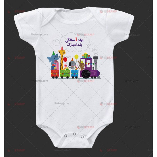 تی شرت بچگانه طرح جشن تولد -1