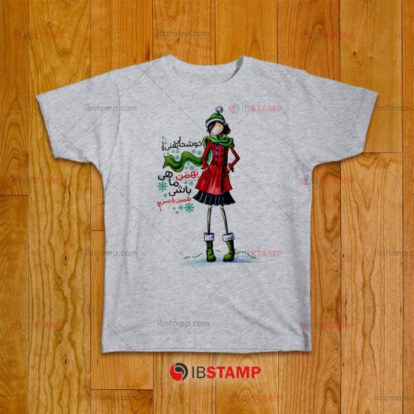 تی شرت طرح ماه تولد مدل Stamping Bella