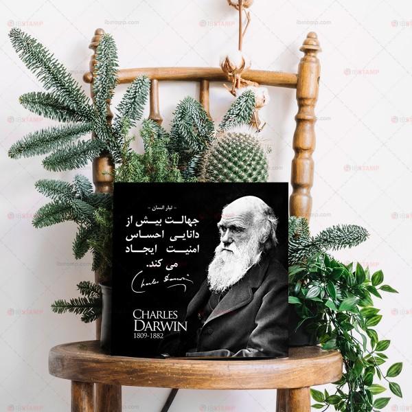 شاسی عکس طرح چارلز داروین -1