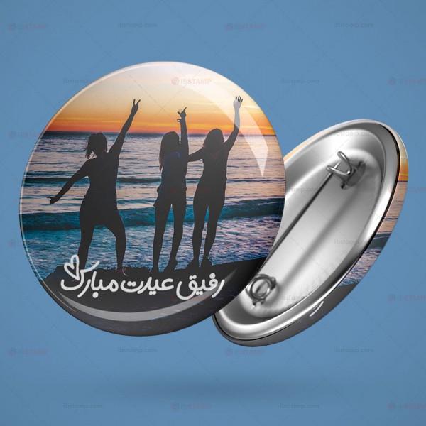 پیکسل عید نوروز کد 14